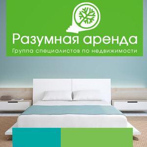Аренда квартир и офисов Боброва