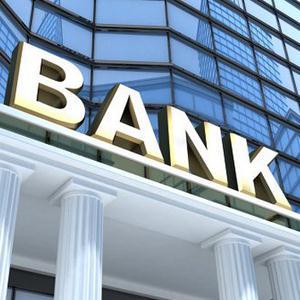 Банки Боброва