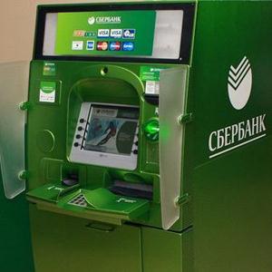 Банкоматы Боброва