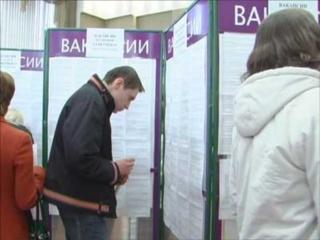 Центры занятости Боброва