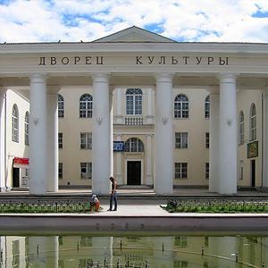 Дворцы и дома культуры Боброва