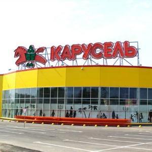 Гипермаркеты Боброва