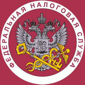 Налоговые инспекции, службы Боброва
