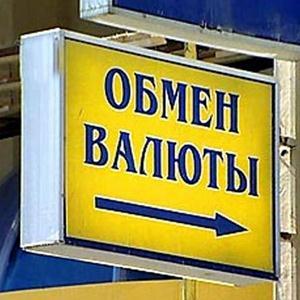Обмен валют Боброва