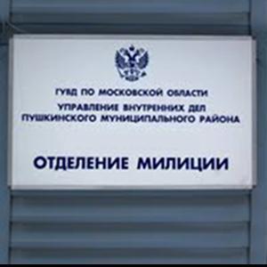Отделения полиции Боброва