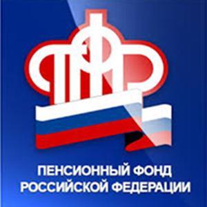 Пенсионные фонды Боброва