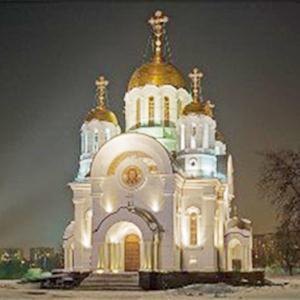 Религиозные учреждения Боброва