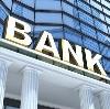 Банки в Боброве