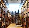 Библиотеки в Боброве