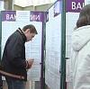Центры занятости в Боброве