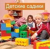 Детские сады в Боброве