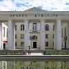 Дворцы и дома культуры в Боброве