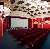 Кинотеатры в Боброве
