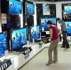 Магазины электроники в Боброве