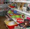 Магазины хозтоваров в Боброве