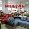 Магазины мебели в Боброве