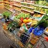 Магазины продуктов в Боброве