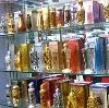 Парфюмерные магазины в Боброве