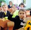 Школы в Боброве