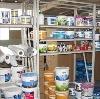 Строительные магазины в Боброве