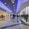 Торговые центры в Боброве