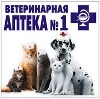 Ветеринарные аптеки в Боброве