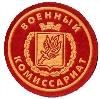 Военкоматы, комиссариаты в Боброве