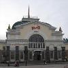Железнодорожные вокзалы в Боброве