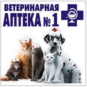 Ветеринарные аптеки Боброва