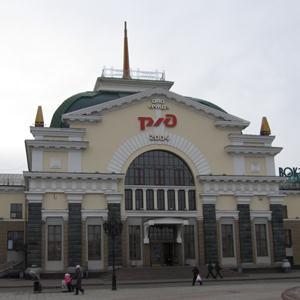Железнодорожные вокзалы Боброва